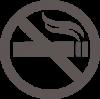 Nemdohányzó